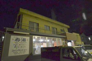 12003_001_kotobukiyu-02