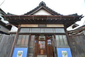 12014_1001_matsunoyu01