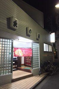 13007_017_yoshino-yu_01
