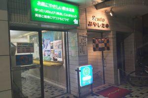 13116_035_miyashita-yu_01+