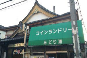 13121_017_midori-yu02