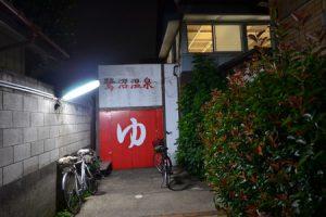 12006_001_saginuma_01