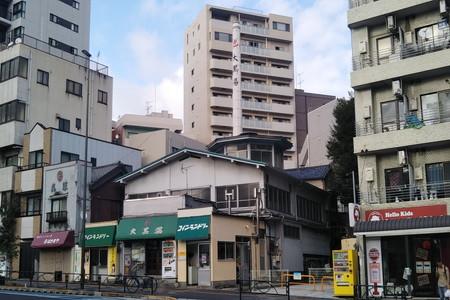 大黒湯(大塚)