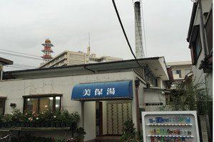 13202_003_mihoyu_01