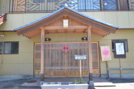 宮桜の湯(上田市)